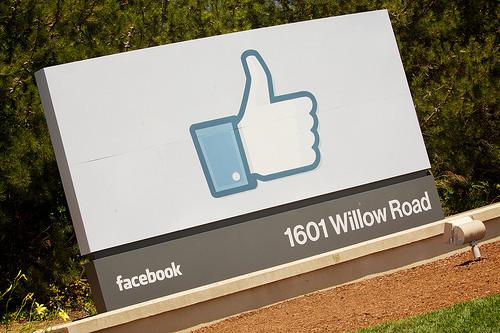 Facebook「いいね」ボタンの表示を爆速化する方法