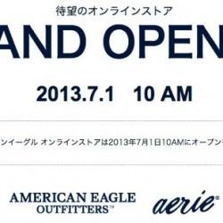 アメリカンイーグルの日本公式オンラインストアが7月1日にオープンコレで気軽に通販できる