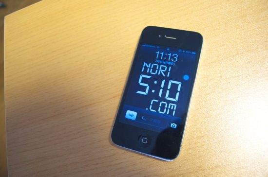 ホームボタンの効かないiPhone