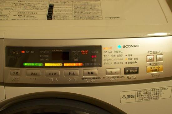 DSC 0062