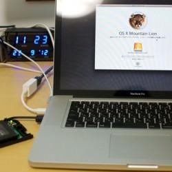 新しいHDDやSSDにMac OS Mountain Lionをクリーンインストールする方法
