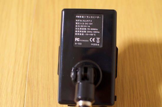 DSC 0231