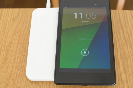 nexus7(2013)をQiで無接点充電する「Charge Pad QE-TM101-W」