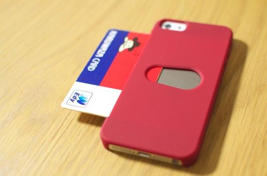 1680円で電波干渉防止シート付きが嬉しい!iPhone5/5S用『ICカード収納ケース』