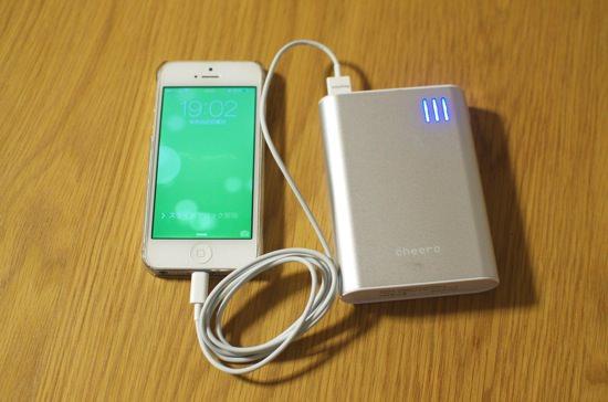 198円で買えるiPhoneの充電で警告の出ないライトニングケーブル