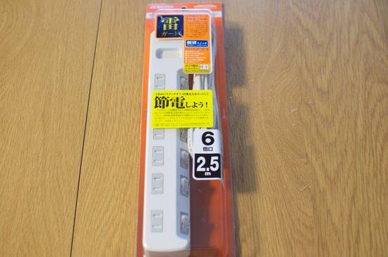 DSC 0656