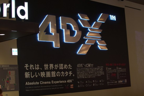 3Dを超えた日本初の体感映画「4DX」「アイアンマン3」を中川コロナで観た感想