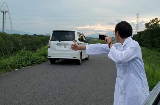 DSC car01