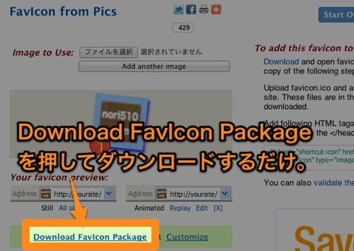 FavIcon from Pics  free favicon ico for your website  animated static text iPod icons