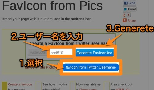FavIcon from Pics  free instant favicon for your site 1