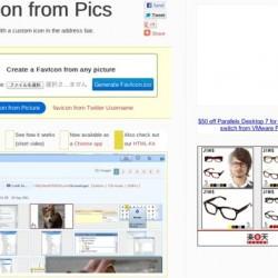 twitterアイコンや写真から簡単にファビコン(favicon)やiPhoneアイコンが作れる「FavIcon from Pics」