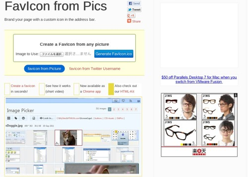 FavIcon from Pics  free instant favicon for your site