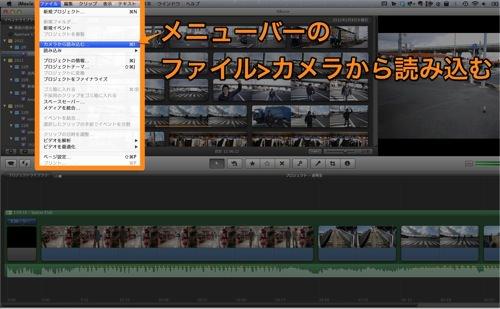 Fullscreen 2