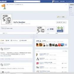 3月30日よりFacebook Pageも新しいデザインへプロフィールページ「タイムライン」の様になる