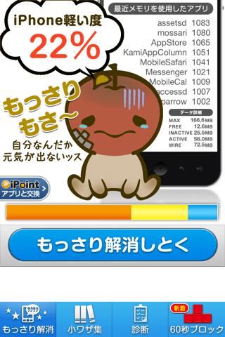 IMG 6201