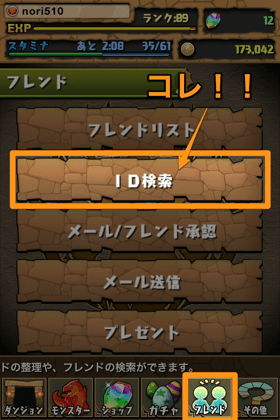 IMG 6357