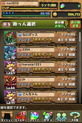 IMG 6462