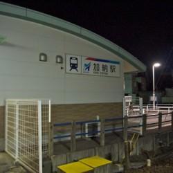 ジョン・小川の倒れ道 名鉄 加納駅ホームでぶっ倒れ