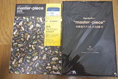 master-piece2012のすべて!