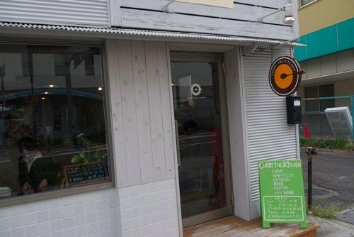 カリーザキッチン玄関