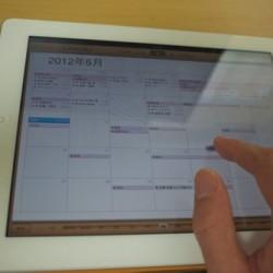 iOS5 地味に便利iPadの標準カレンダーは横スワイプで来月や先月に便利にめくれる