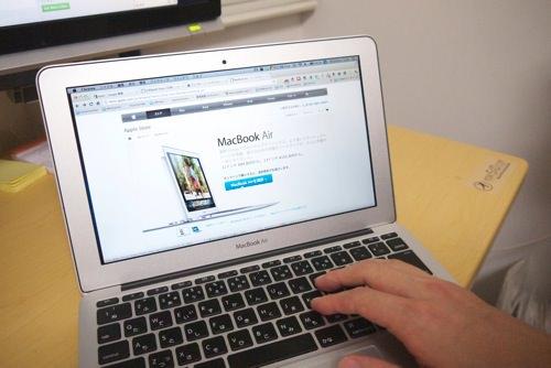アップル - ノートパソコン - MacBook Air - 毎日のための、究極のノートブック。