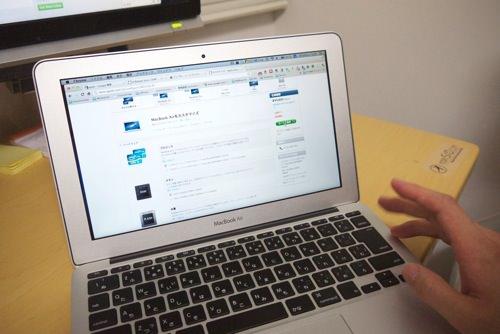 MacBook Air - ノートパソコンの購入