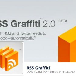 RSS-Graffiti.jpg