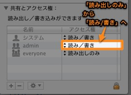 Application Support の情報