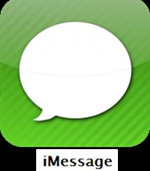 気をつけてiMessage (SMS) が受信できない時の対処法 設定方法
