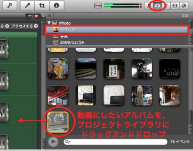 ストップモーション動画の簡単なつくり方 作成方法