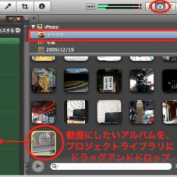 iMovie1