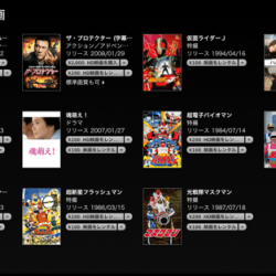 100円だぞ100円iTunes Storeで「100円レンタル映画」コーナーが開設されている