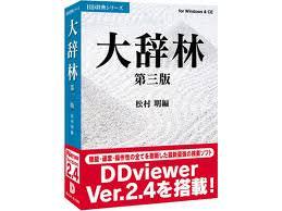 読めない漢字の読みを簡単に調べる方法再変換活用