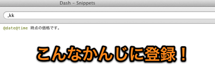 Skitched 20120624 113555