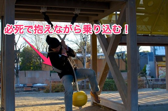 Skitched 20130208 023252