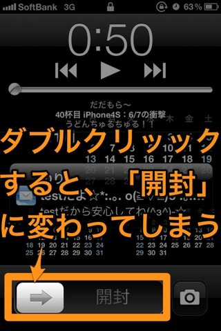 SlooProImg 20111117090428 1