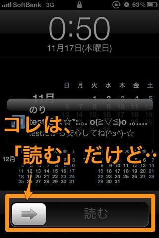 SlooProImg 20111117090434