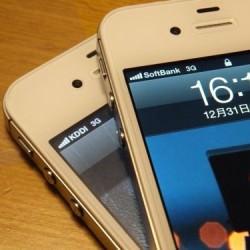 auなら、「Android」と「iPhone」で同じSIMを使い回せる上に「MNP」なら格安