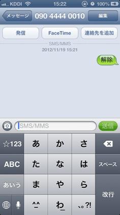 SlooProImg 20121120004722