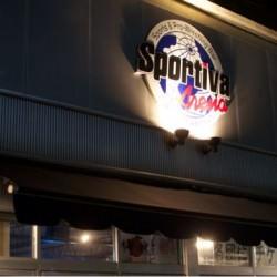 千円でビール,カレー,プロレスが楽しめる日本唯一のリング常設スポーツバー「スポルティーバアリーナ」