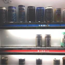 驚愕北陸 40円で買えるけど、違う飲み物が出てくる自販機