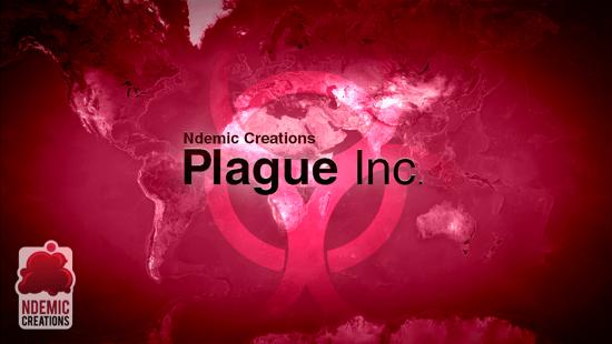 世界にウイルスを撒き散らして滅亡させる『伝染病 株式会社』が面白い!