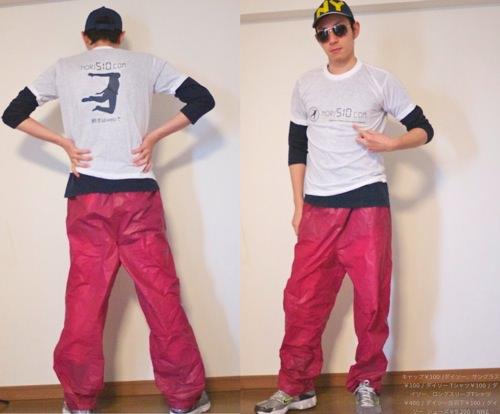 Style nori5102 2