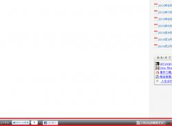 ブログ向けの多機能ツールバー「Wibiya」導入しました